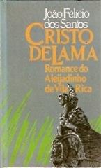 CRISTO_DE_LAMA_1262111343P